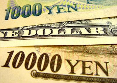 Secretos Del Cruce De Divisas Dólar Yen Usdjpy